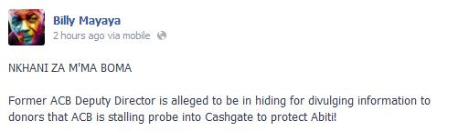 Mayaya-cashgate