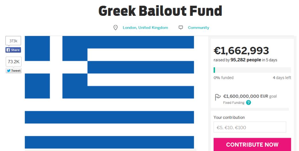 greek-bailout-fund2